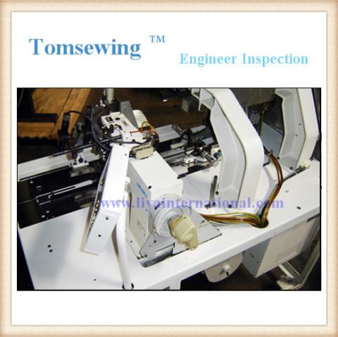 Used Janome Sewing Machines JUKI APW-195