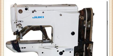 Bartack Sewing Machine JUKI LK-1850