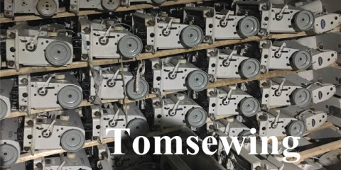 used sewing machines china