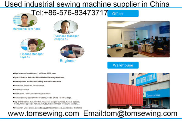 used industrial sewing machine supplier in china