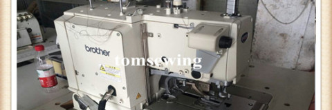brother rh-9820 industrial sewing machine