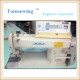 Cheapest Sewing Machine JUKI DDL-5550N-7