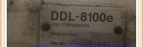 Second Hand Stitching Machine JUKI DDL-8100E
