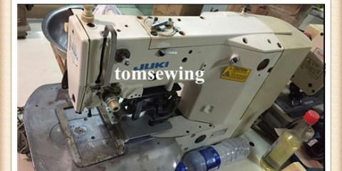 industrial sewing machine dealers
