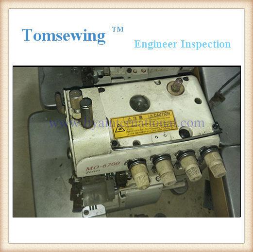 JUKI Overlock Sewing Machine JUKI MO-6714S