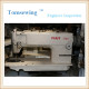 Industrial Sewing Machines Second Hand Pfaff 1163