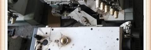 Coverstitch Machine Reviews Siruba C007E