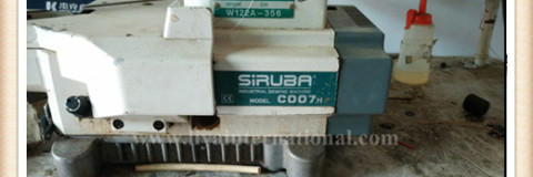 Coverstitch Sewing Machines Siruba C007H