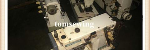 cheapest coverstitch machine