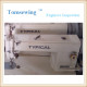 Buy Used Sewing Machine Online