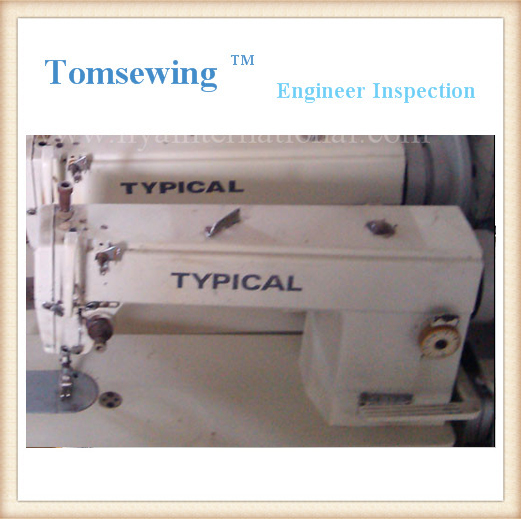 Buy Used Sewing Machine Online Typical GC 202