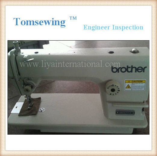 Refurbished Sewing Machine Brother DB2-C101