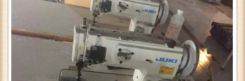 juki dnu 1541 industrial sewing machine
