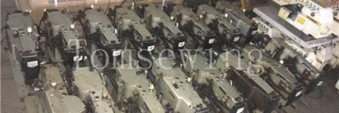 juki lbh-780 price