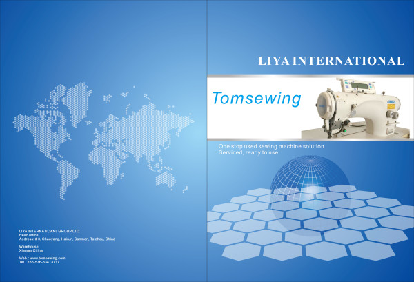 used-sewing-machine-reviews-catalog-tomsewing-