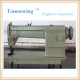 refurbished sewing machines for sale uk