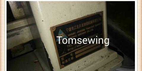 used upholstery sewing machine craigslist