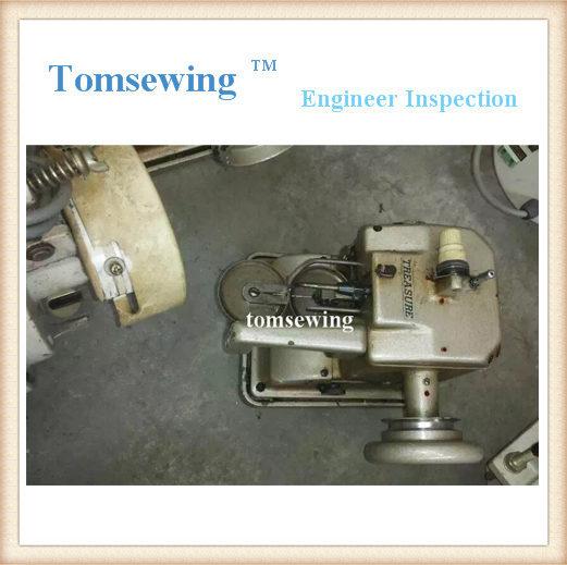 overlock sewing machine Treasure fs 761 Heavy Duty
