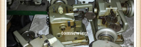 overlock sewing machine Treasure fs 761 Heavy Duty