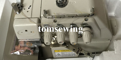 cheap industrial overlock machine
