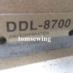 JUKI DDL 8700 RECONDITIONED SEWING MACHINE ORIGINAL 80 (14)