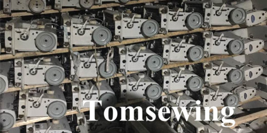 used sewing machines china