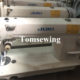 juki ddl 8500 used sewing machine store in China tomsewing (1)