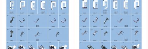 siruba industrial sewing machine parts