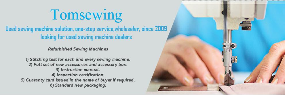 Factory-refurbished-sewing-machine-banner
