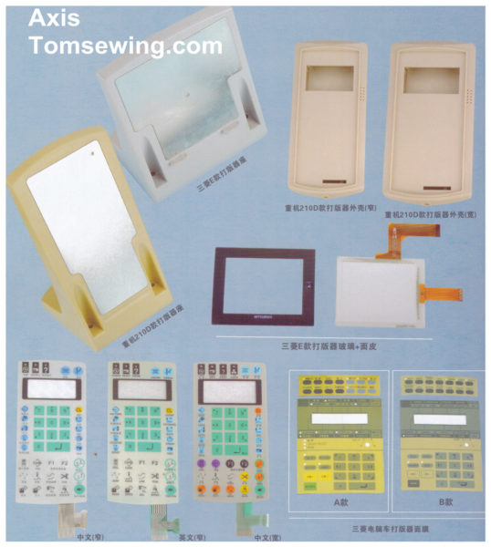 programmable pattern sewing machine operation box parts