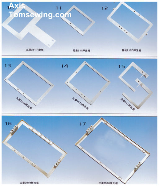 Programmable Electronic Pattern Sewing Machine Parts feed frame