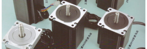 Programmable Sewing Machine spare parts feed stepping motor