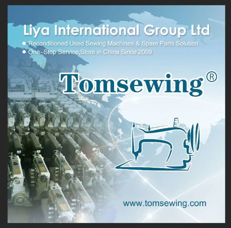 used sewing machine stores