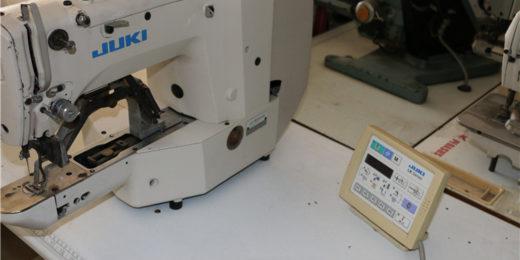 Juki Sewing Machine Lk 1900