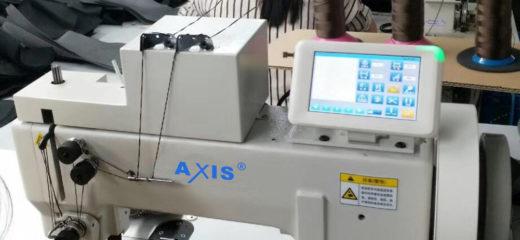 automotive upholstery sewing machine