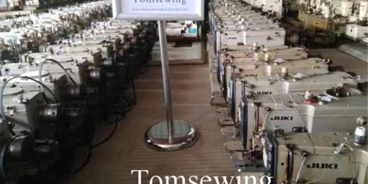 juki sewing machine lbh 781