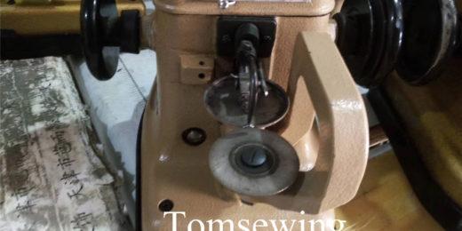 fur sewing machine used