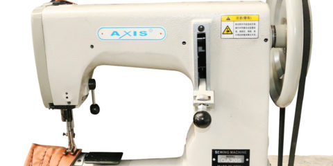 Leather Upholstery Sewing Machine Used Sewing Machine Dealers In China
