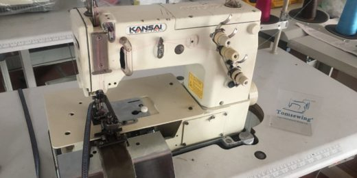 belt loop sewing machine